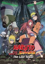 Naruto Shippuden The Movie 4 - The Lost Tower